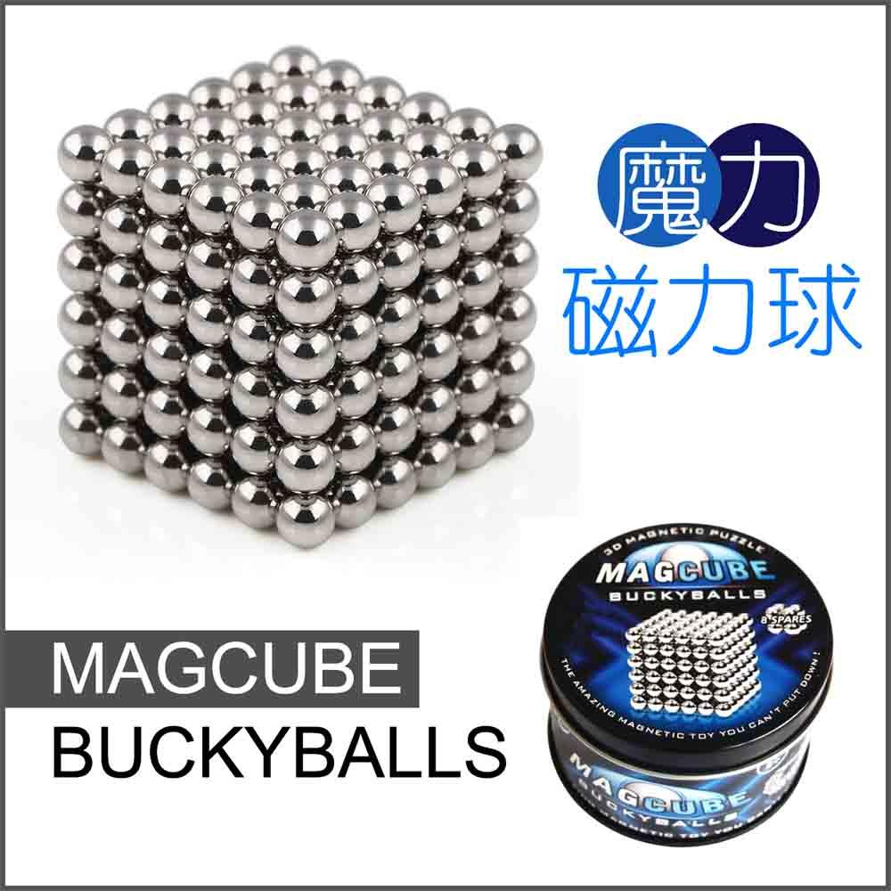 魔力磁力球 巴克球5mm - MAGCUBE BUCKYBALLS - 益智玩具 - 馬克球 - 百克球 - 磁珠