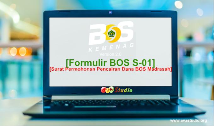 Formulir BOS S-01 - Surat Permohonan Pencairan Dana BOS Madrasah