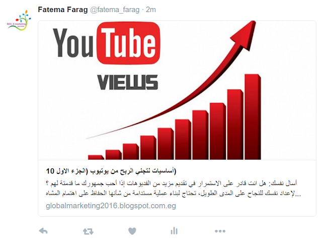 twitter summary with large image