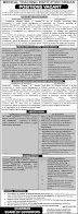Medical Teaching Institution DI Khan Jobs 2020| Jobtoday.pk