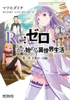 تقرير مانجا إعادة: الحياة في عالم مختلف من الصفر - الفصل الأول: يوم في العاصمة Re:Zero kara Hajimeru Isekai Seikatsu: Dai-1 Shou - Outo no Ichinichi-hen
