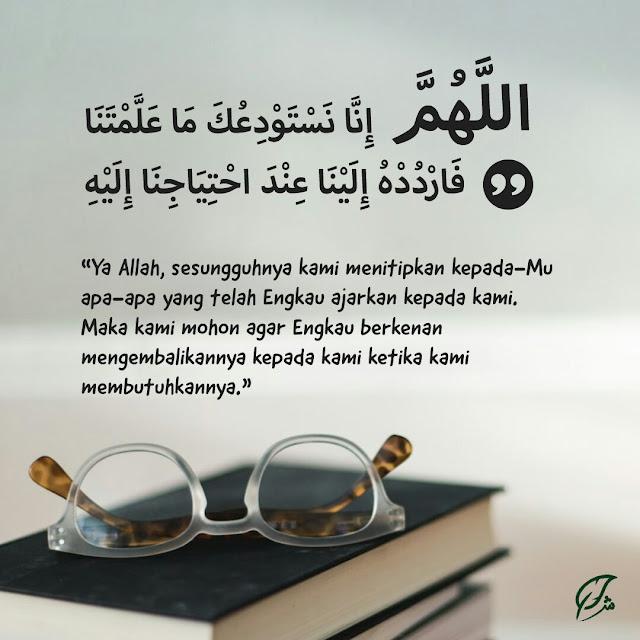 Menitipkan ilmu pada Tuhan