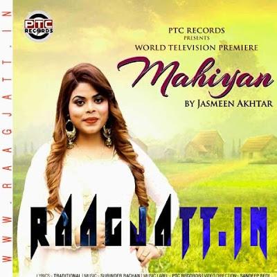 Mutiyar by Jasmeen Akhtar lyrics