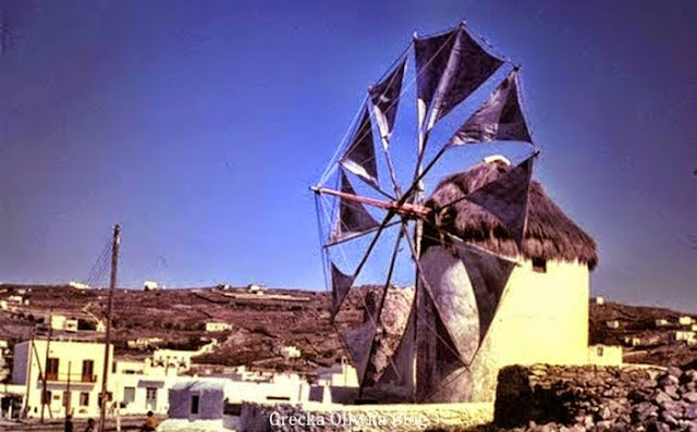 Wiatrak wieżyczkowy. Mykonos Grecja.