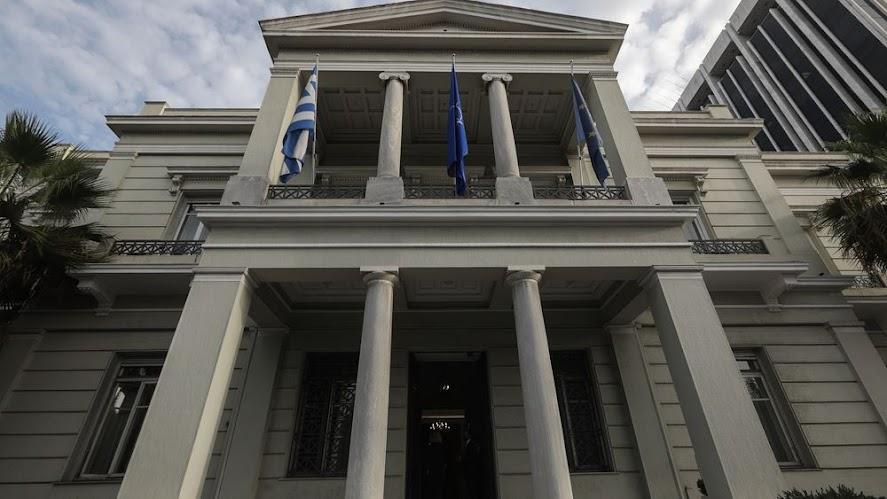 ΥΠΕΞ: Να ανακληθεί η παράνομη τουρκική Navtex