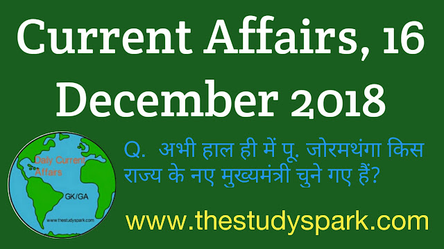 current affairs 16 december 2018