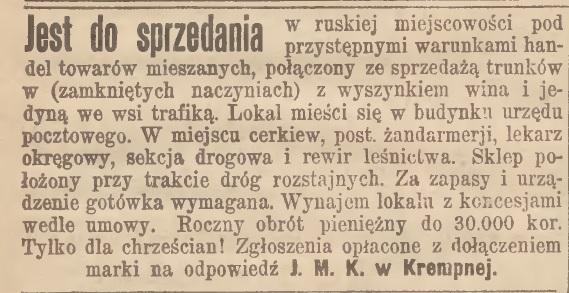 Krempna 1908 sklep