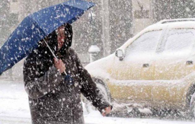 Σφοδρή κακοκαιρία με χαμηλές θερμοκρασίες, χιονοπτώσεις και καταιγίδες τη Δευτέρα