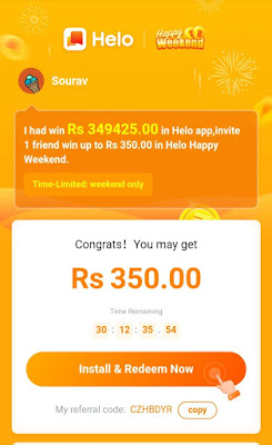 (Per Refer Rs.50)Hello App Refer And Earn Money Get Rs.350 Earn