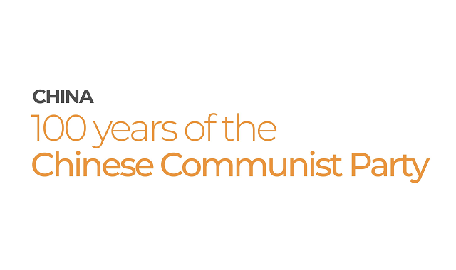 Infographic to the century of Chinese Communist Party