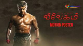 Aniruth Says about Composing for Ajith's Six Pack .!