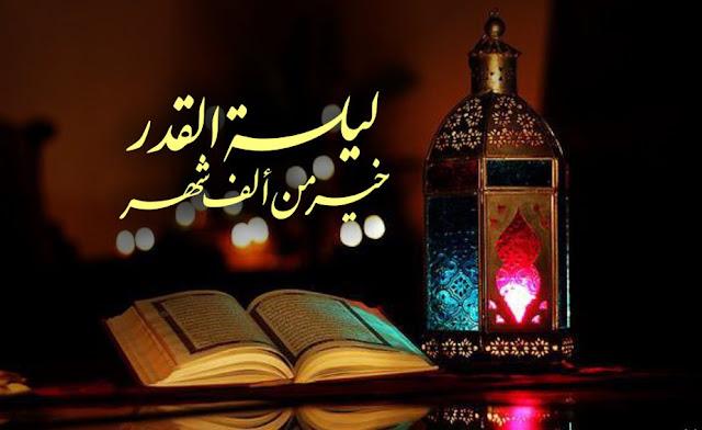 Amalan Sunnah Lailatul Qodr
