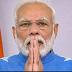 देश को आज संबोधित करेंगे पीएम मोदी, इन मुद्दों पर बोलेंगे मोदी !