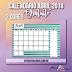 Calendário de Abril gratuito para imprimir em 2 cores - Planner 2018