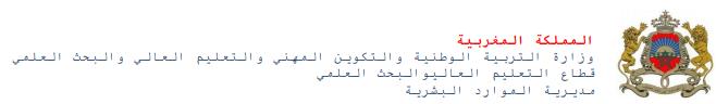 وزارة التربية الوطنية والتكوين المهني والتعليم العالي ...