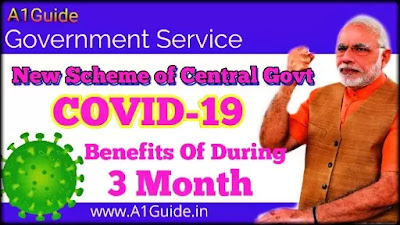 Govt New Scheme during Corona | COVID 19 | Indian Govt