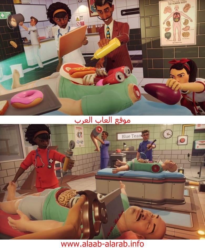 تحميل لعبة Surgeon Simulator 2 للكمبيوتر ميديافاير، تحميل لعبة Surgeon Simulator 2 للكمبيوتر مجانا