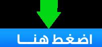 https://almudarriseen.blogspot.com/search/label/Unit%20test