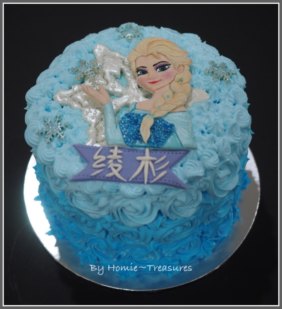 My humble piece of Art: Snowy Elsa Cake Design