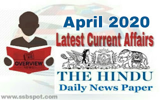 April 2020 Current Affairs for SSB Interview - The Hindu