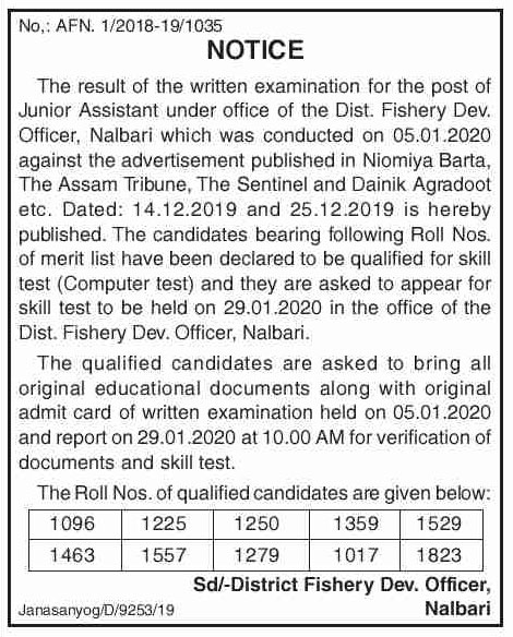 https://www.northeastjob.in/2020/01/dist-fishery-dev-officer-nalbari-skill-test-2020.html