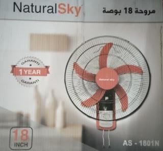 مروحة ناتورال اسكاى 18 بوصة 5 ريشة Natural Sky