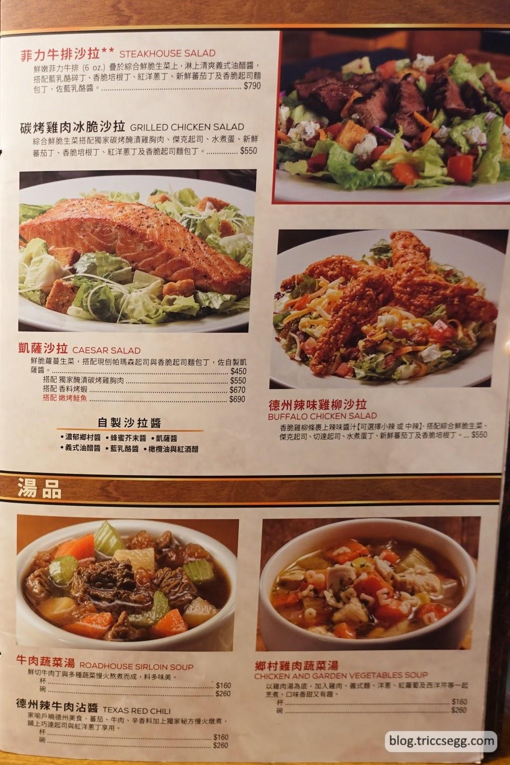德州牛排菜單(5-2).JPG