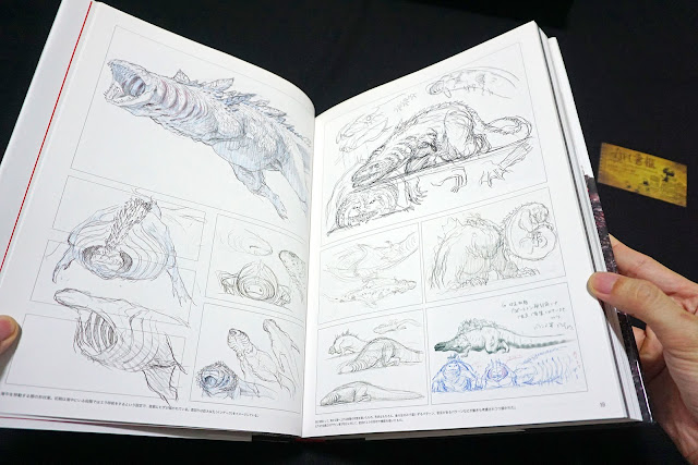 DSC01626 - 正宗哥吉拉 映画『シン・ゴジラ』公式記録集 ジ・アート・オブ・シン・ゴジラ  Godzilla Resurgence/Shin Godzilla[