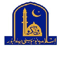 Latest Jobs in Islamia University of Bahawalpur IUB 2021