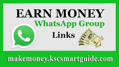 Online Earn Money WhatsApp Group Link-2021