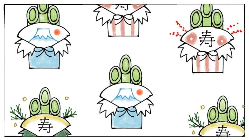 簡単な門松 お正月飾り のイラストの描き方 ボールペンイラストと水彩 遠北ほのかのsurariru