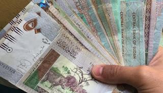 موعد صرف منحة عيد الأضحى في السودان لعام 2020 - كام راتب منحة عيد الأضحى شهرين فقط تعرف علي التفاصيل