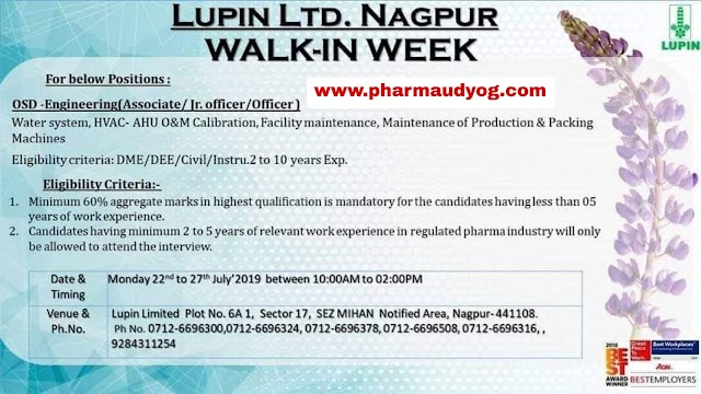 Lupin Ltd | Walk-in interview for OSD Engineering | 22 - 27 July 2019 | Nagpur