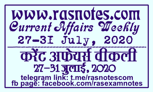 Current Affairs GK Weekly July 2020 (27-31 july) in hindi pdf | rasnotes.com