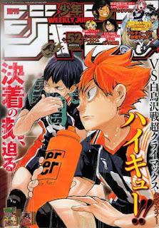 Hellominju.com: ハイキュー!! | 週刊少年ジャンプ 2015年12月  | Haikyuu!! Shōnen Jump covers | Hello Anime !