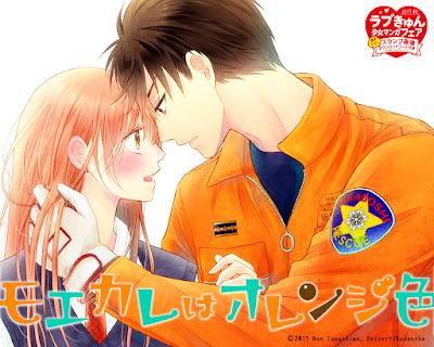 Moekare wa Orenji-iro de Tamashima Non