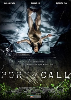 Download Port of Call