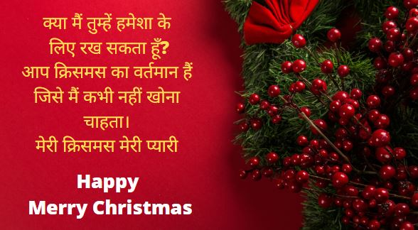 Happy Merry Christmas Gif Images Quotes Wishes Messages For New Year