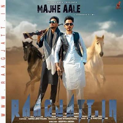 Majhe Aale by Sandeep Sukh lyrics