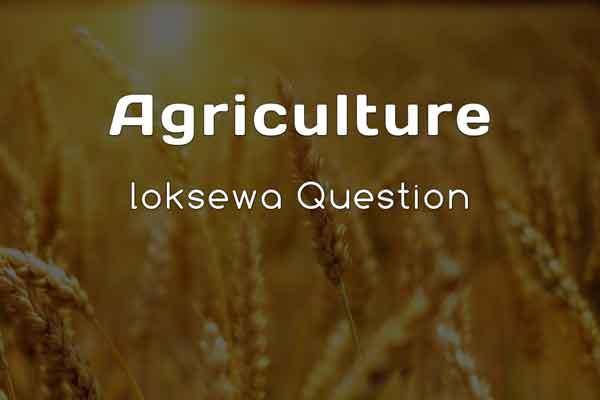 Agriculture Loksewa Question - Krishi Loksewa