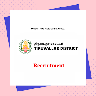 Tiruvallur District Recruitment 2019 for Data Entry operator