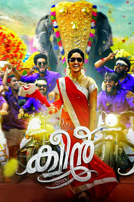 Queen 2018 Malayalam 480p DVDRip 400MB With Bangla Subtitle