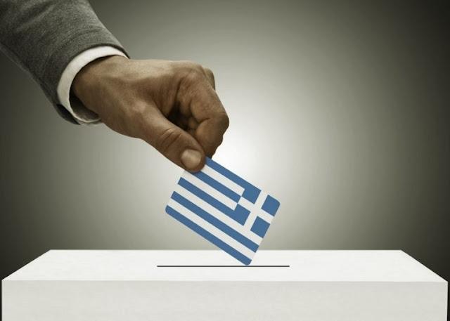 Η ψήφος των εκτός επικρατείας πολιτών