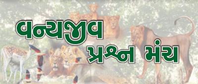 http://www.myojasupdate.com/2019/03/gujarat-forest-exams-questions-e-book.html