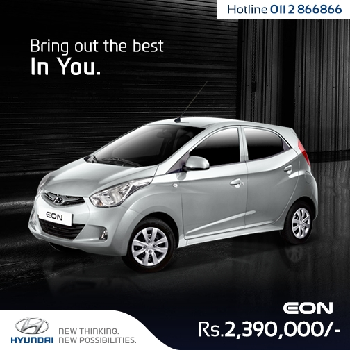 Hyundai Eon Price In Sri Lanka 2018 January