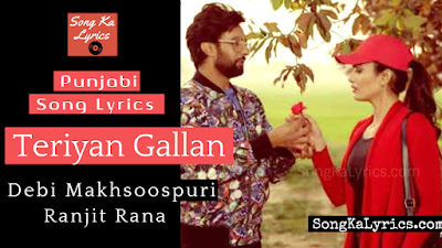 teriyan-gallan-lyrics