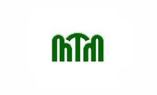 Masood Textile Mills Ltd MTM Trainee Officers Program 2021