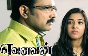 Yevanavan Movie Scenes   Akhil realise Siva is Nayana's brother   Siva warns Nayana