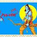 Ram Navami 2020: इन खास मैसेजेस से दें राम भक्तों को बधाई, जानें क्यों एक ही दिन मनाते हैं राम नवमी और नवरात्रि