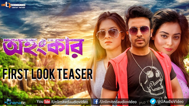 Ohongkar All Songs Lyrics